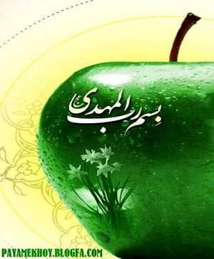 ایـــــــران آزاد - به روز رسانی :  2:48 ع 94/1/11 عنوان آخرین نوشته : شنبه نوروزی